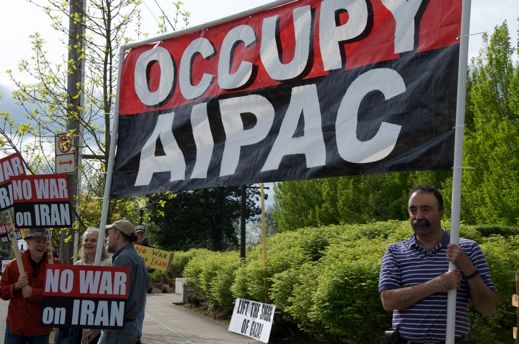 Occupy AIPAC protest!
